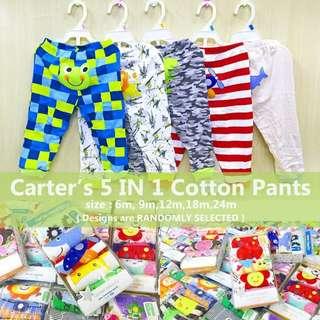 Carters baby legging bottoms