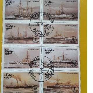 STATE OF OF OMAN - 1977 - Block of 8  - CTO Stamp - SHIP