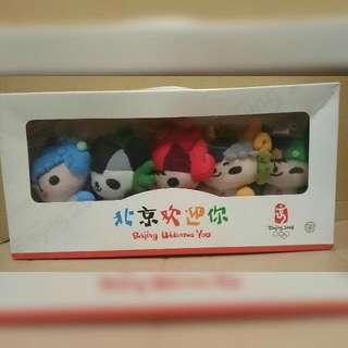 限量珍藏版 2008年 北京澳運 紀念公仔