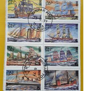 DHUFAR - 1977 - Block of 8  - CTO Stamp - SHIP