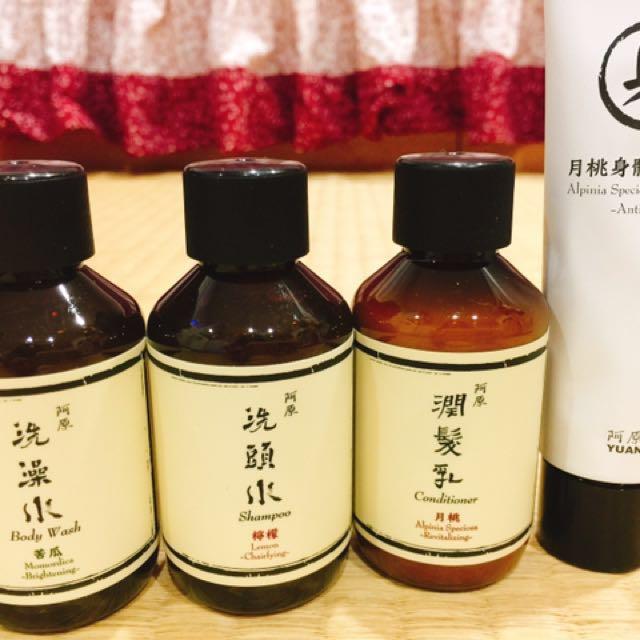 阿原身體旅行組(洗澡水*2、潤髮乳、身體乳)