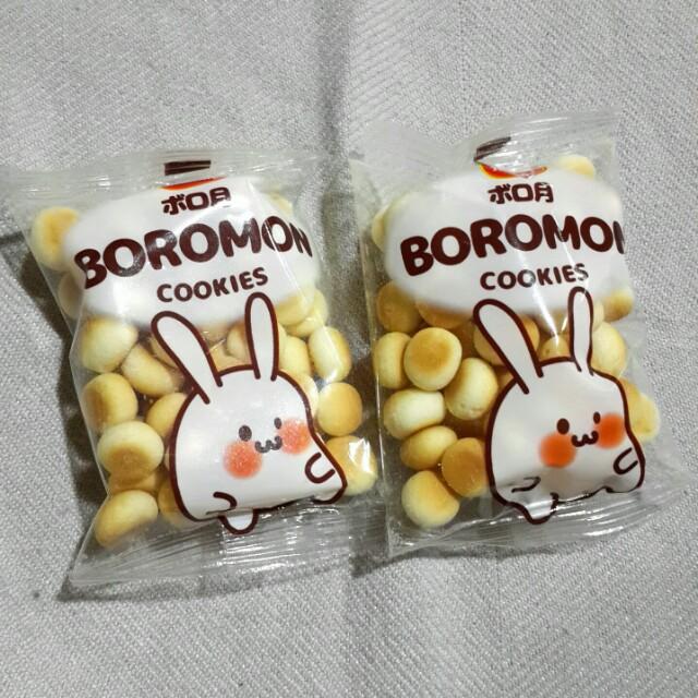 2pcs Boromon Cookies