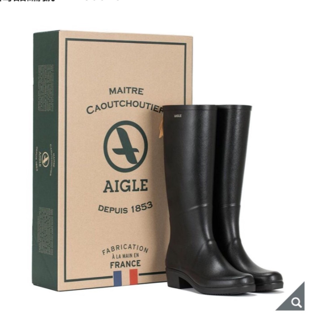 法國aigle,MISS JULIETTE黑色雨鞋.雨靴.長筒靴38號