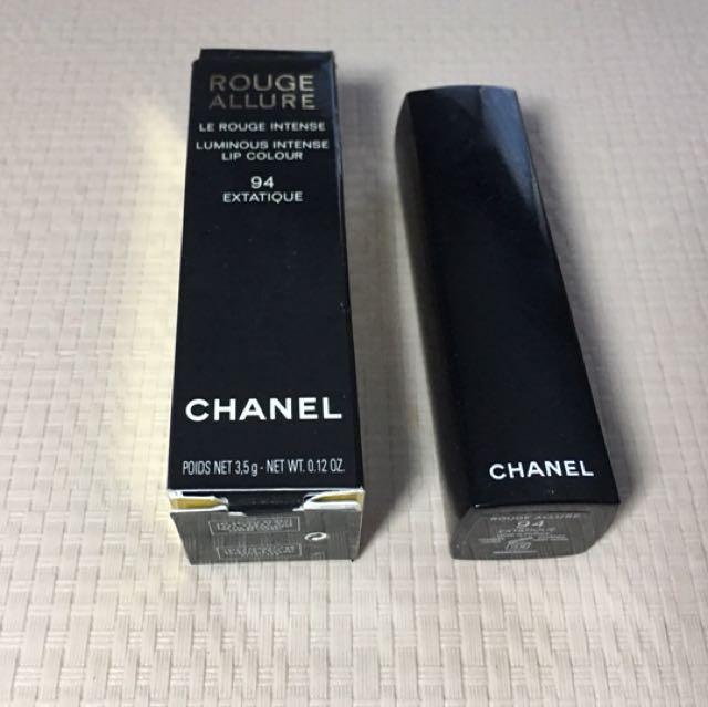 Authentic Chanel Rouge Allure Intense Lipstick