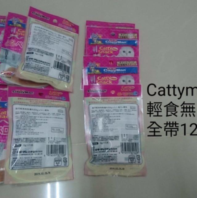 Cattyman 肉泥 貓 零食 輕食