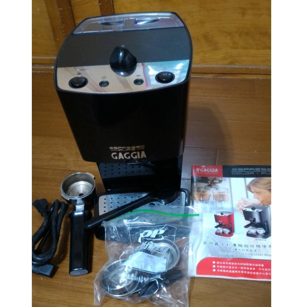 義大利GAGGIA Espresso Pure 半自動咖啡機( HG0219 )