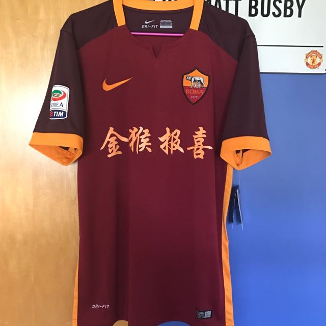 943ad875ea5e Official Authentic NIKE AS ROMA 2015-2016 Home CHINESE NEW YEAR ...