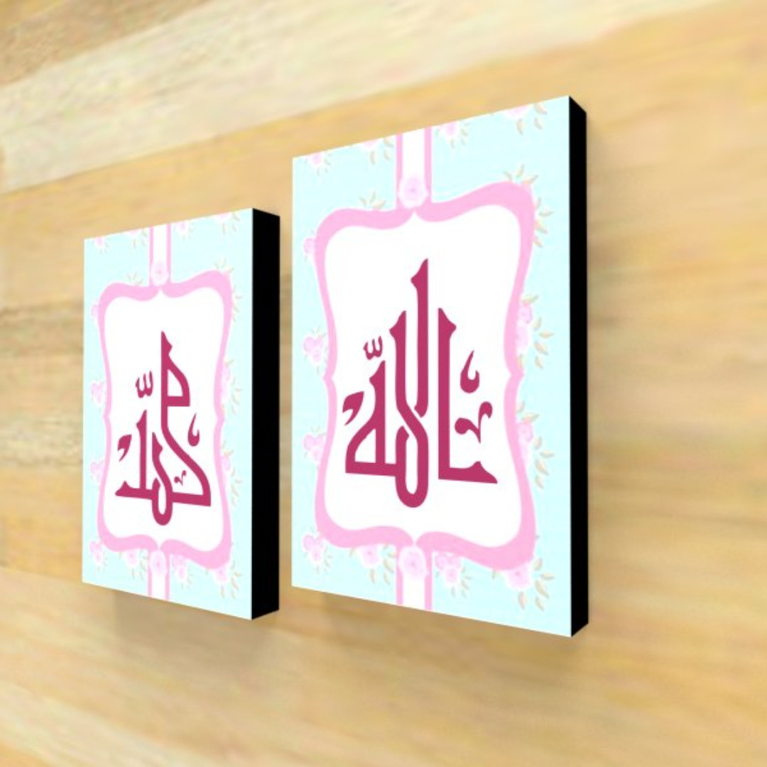Picbox Kaligrafi Allah Muhammad Shabby Vintage Hiasan Dinding Wall