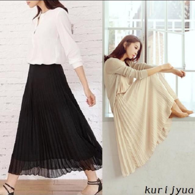 Pleated black skirt brand new