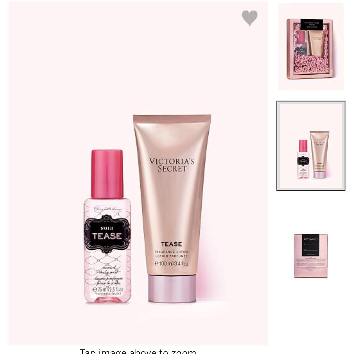 2e0d3e6d896 Victoria Secret Tease Gift Set