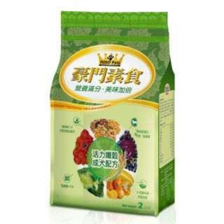 🚚 豪門素食2公斤(可嘗試取代lovely dog素食飼料)