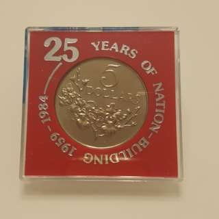 Commemorative Orchid Coin