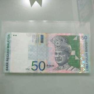 Rm50 Ali Abu Hassan