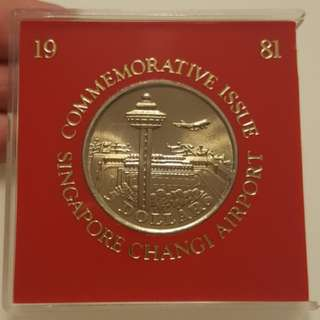 Changi Airport Coin