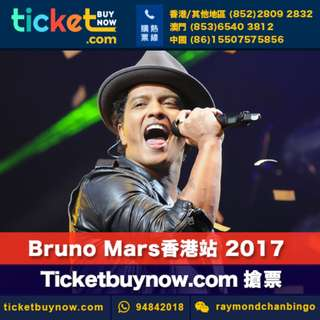Bruno Mars香港演唱會2018!即上 Ticketbuynow