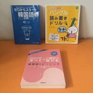 Korean Language Learning Books (in Japanese)