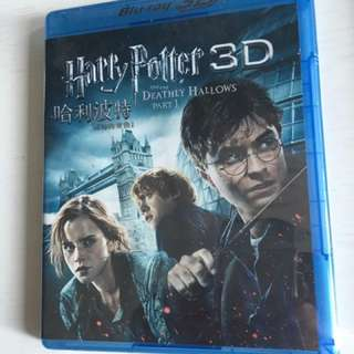 Harry Potter and the Deathly Hallows Part 1 and 2 movie (blu-ray)