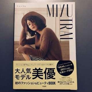 周杰倫 簡單愛MV女主角 美優 Miyu Tral 寫真集 寶島社日文版