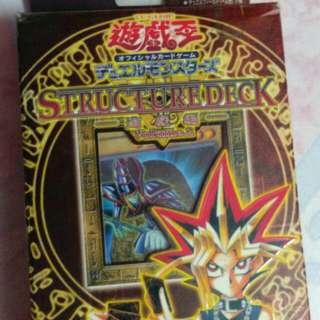 Very rare Yugioh card yugi structure deck