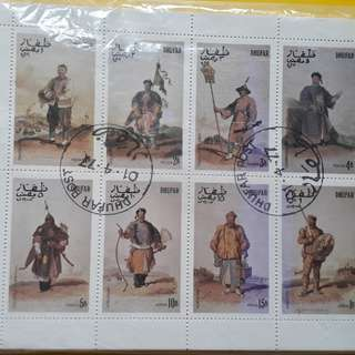 DHUFAR - 1977 - Block of 8  - CTO Stamp - Traditional Dress