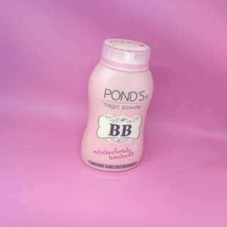 BB powder ponfs handcarry thailand