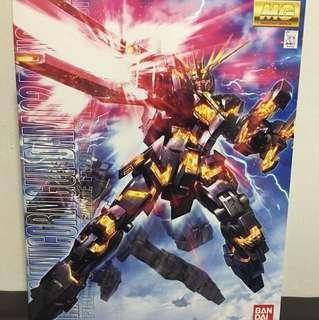 MG Unicorn Banshee Gundam