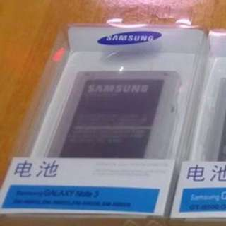 全新正版三星note3手機電池有單電同套裝出售