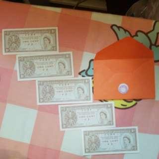 香港一分紙幣(直身)(包郵)