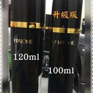 Maione(升級版)100ml