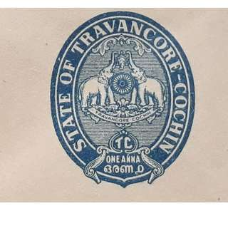 10 COVERS LOT - STATE OF TRAVANCORE COCHIN - One Anna unused MINT postal stationery envelope - cover. - india