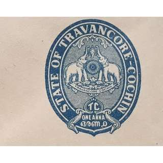STATE OF TRAVANCORE COCHIN - One Anna unused MINT postal stationery envelope - cover. - india