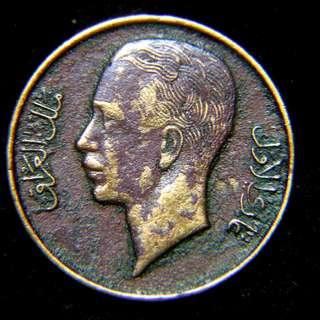 1938年伊拉克王國(Kingdom of Iraq)伊皇加齊像1費爾(Fils)銅幣