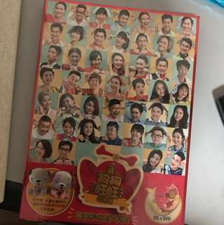 AGOGO Lunar New Year Song DVD + CD