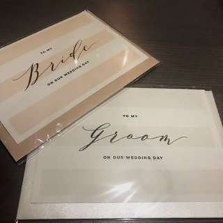 To my bride/groom wedding cards