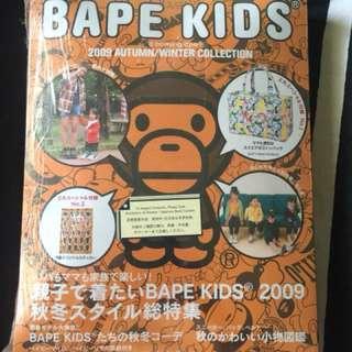 Bathing Ape, baby milo kid mag/freebies bag