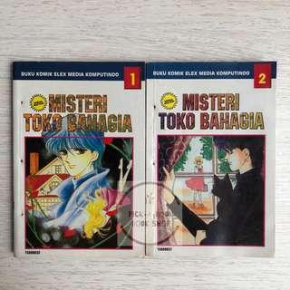 Komik Serial Misteri. Misteri Toko Bahagia - Subaru Ueno