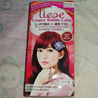 BN Liese Creamy Bubble Colour Marble Red