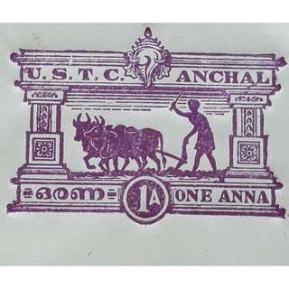 10 COERS LOT - Unused U.S.T.C. Travancore Cochin Pre Paid Envelope, Postal Stationery, India Cow, Bull, Agriculture