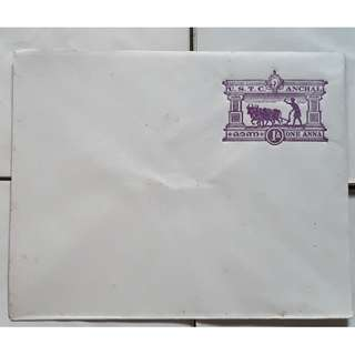 Unused U.S.T.C. Travancore Cochin Pre Paid Envelope, Postal Stationery, India Cow, Bull, Agriculture