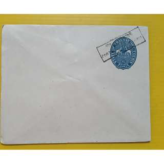 STATE OF TRAVANCORE COCHIN - One Anna postal stationery envelope - cover - INDIA POST OVER PRINT