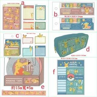 (訂購) Poketmonsters Pokemon 寵物小精靈 比卡超 Pikachu - items