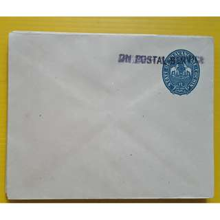 STATE OF TRAVANCORE COCHIN - One Anna postal stationery envelope - cover - INDIA POST OVER PRINT VARIETY