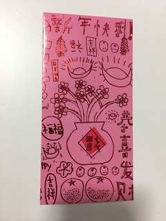 Pathlight Doodles Pink Red Packet 1pc