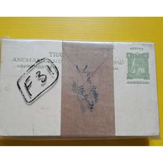 100 CARDS BUNDLE - STATE OF TRAVANCORE COCHIN - One Anna postal stationery envelope - cover - INDIA 6 CASH + 2 CASH