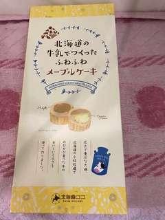 北海道牛乳芝士蛋糕