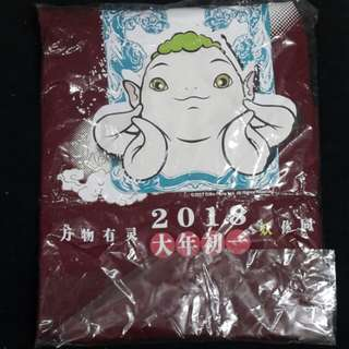 MONSTER HUNT 2 T-SHIRT
