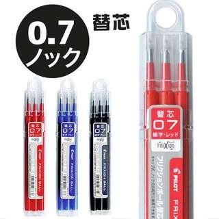 🇯🇵日本製造 Pilot 百樂牌 FRIXION 擦得甩 原子筆 筆芯 0.7mm