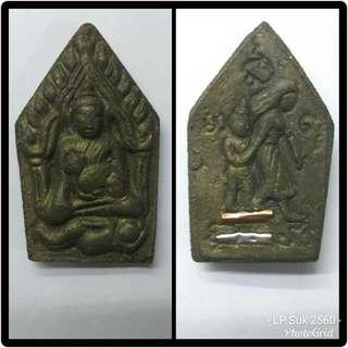 Phra Khun Paen (LP Suk) 2560