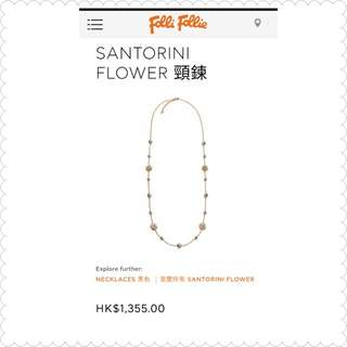 Folli Follie SANTORINI FLOWER 頸鍊