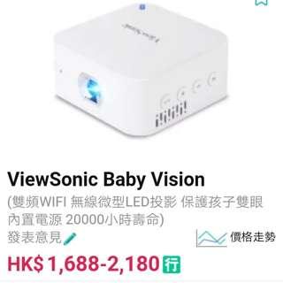 ViewSonic Baby Vision 掌上 投影機